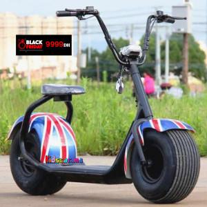 Vtech Super Trotteur Parlant 2 En 1 Rose , vente, Vtech, Jouets, hoveboard, voiture, pour enfant,Maroc,