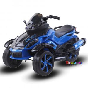 Kids Ride on Moto 12V Style BMW GS1200